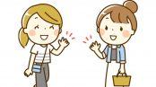 【親の心の準備6】友達ができるか不安なら「笑顔で挨拶作戦」