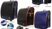 ノムラNo2250コンビカラー