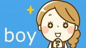 ママ目線のランドセルランキング【男の子編】